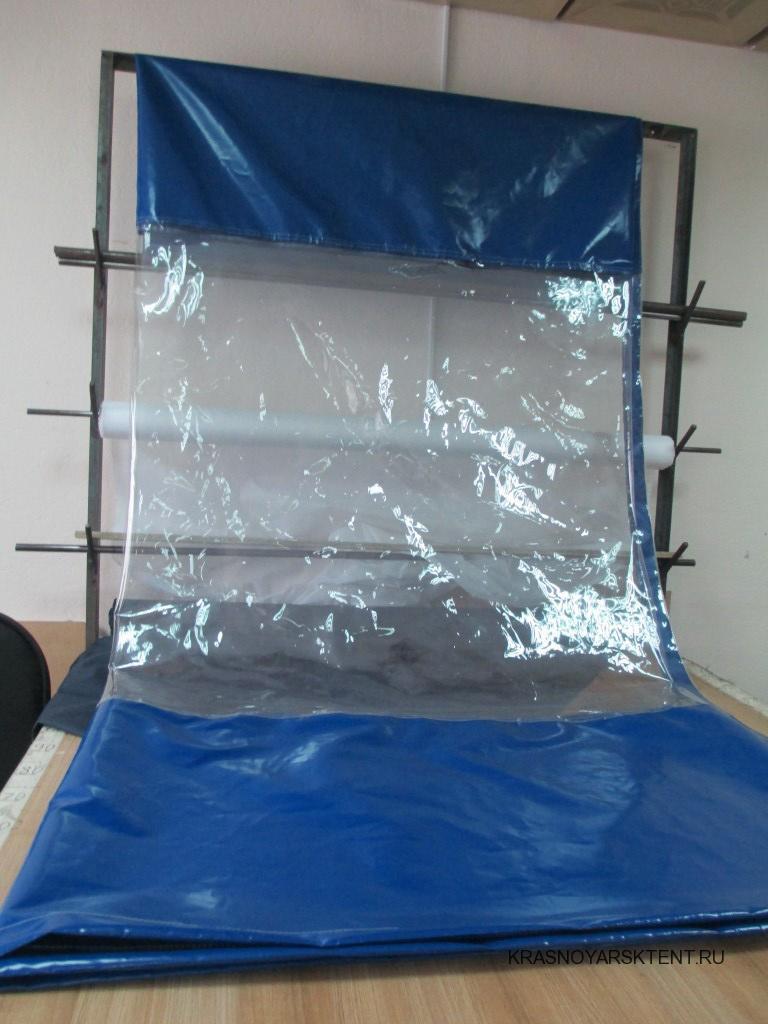 Изготовление шторы в автомойку синего цвета в Красноярске