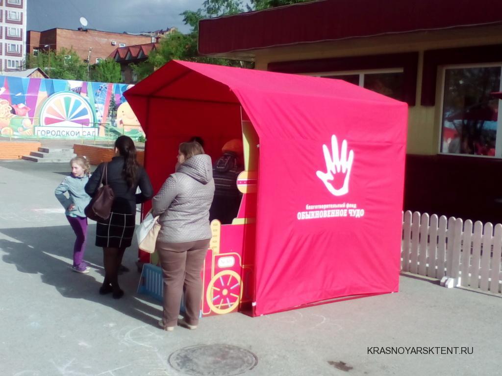 Торговая палатка в Красноярске