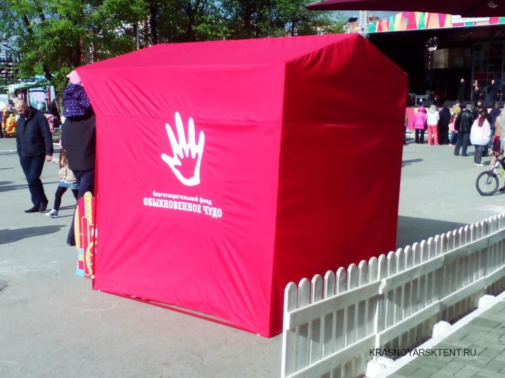 Торговая палатка Красноярск