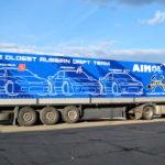 Тент с полноцветной рекламой на полуприцеп Schmitz в Красноярске