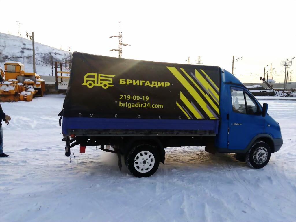 Баннер на тент грузовика «ГАЗ-3302»