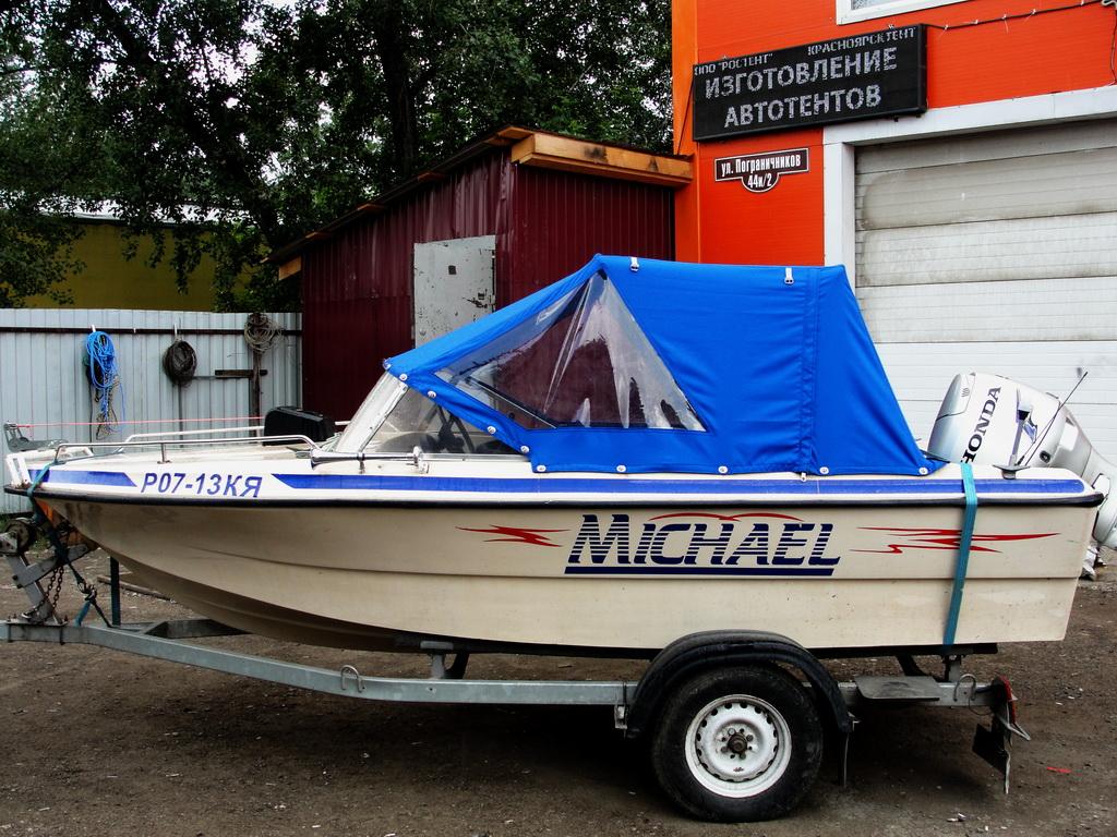 Тент на лодку Wellboat 45
