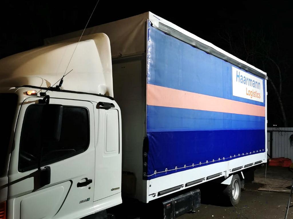 Увеличение штор грузовика Hino 1226